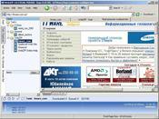 WebZIP скриншот 2
