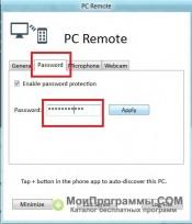 Скриншот Pc remote server