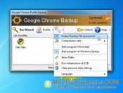 Google Chrome Backup скриншот 4