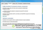 Скриншот Microsoft Silverlight