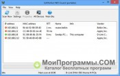 SoftPerfect WiFi Guard скриншот 3