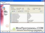 Скриншот InterBase