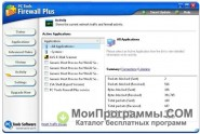 PC Tools Firewall Plus скриншот 1