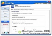 PC Tools Firewall Plus скриншот 4