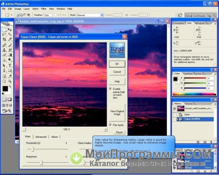 скачать фотошоп на ноутбук windows 8 бесплатно