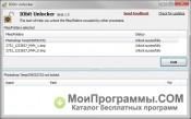 IObit Unlocker скриншот 1