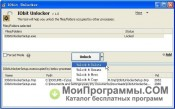 IObit Unlocker скриншот 2