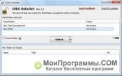 IObit Unlocker скриншот 4