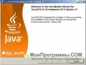 Скриншот Java