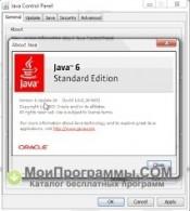 Java скриншот 4