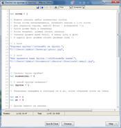 iMacros скриншот 1