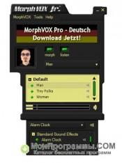MorphVOX Junior скриншот 1