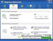 Скриншот WinZip Registry Optimizer