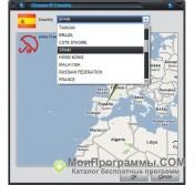 Скриншот Free Hide IP