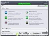 Comodo Firewall скриншот 2