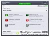 Comodo Firewall скриншот 3