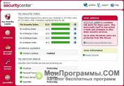McAfee Internet Security для Windows 7 скриншот 2