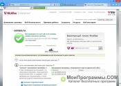 McAfee SiteAdvisor скриншот 3
