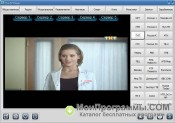 RusTV Player скриншот 3