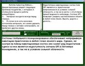 ReWrite Suite скриншот 1