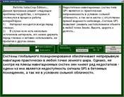ReWrite Suite скриншот 3