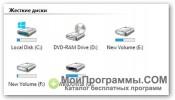 Скриншот Vista Drive Icon