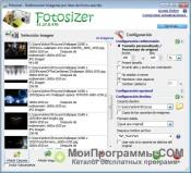 Fotosizer скриншот 3