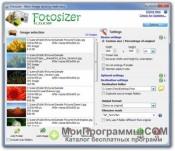 Fotosizer скриншот 4