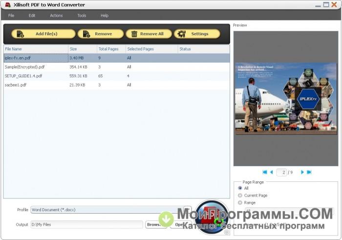 Конвертер PDF в DOC программа