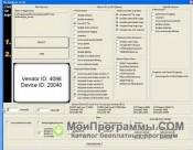 Скриншот 3D-Analyze