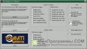 3D-Analyze скриншот 3