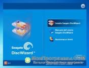 Seagate DiscWizard скриншот 4