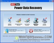 Power Data Recovery скриншот 4