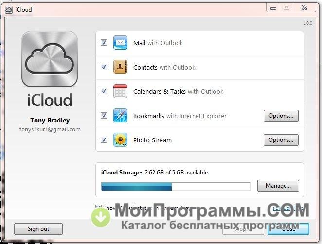 Скачать Icloud Для Windows 7 Бесплатно