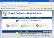 K9 Web Protection скриншот 2
