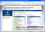 K9 Web Protection скриншот 4