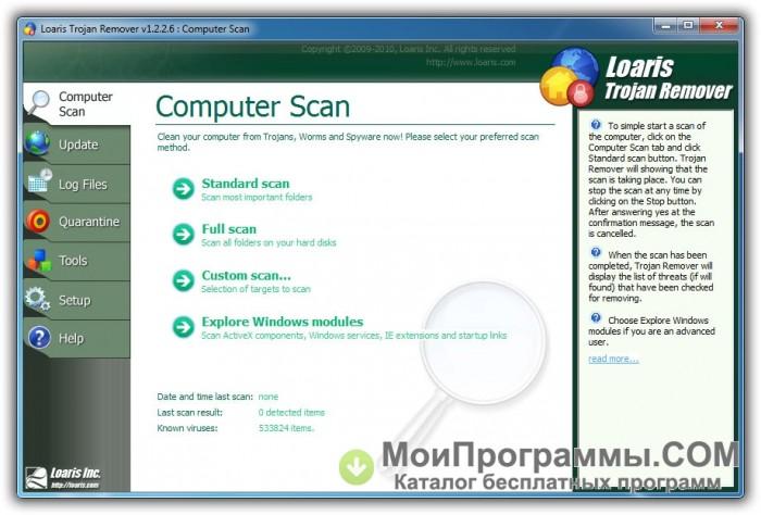 скачать программу для сканирования текстов и фото