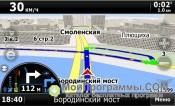 СитиГИД скриншот 1