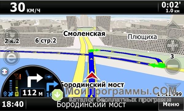 Программа навител для навигатора скачать бесплатно 2016 россия торрент