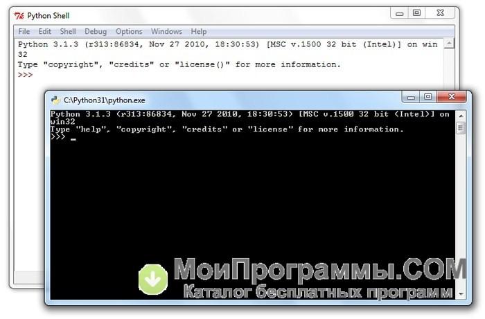 бесплатная версия антивирусной программы скачать