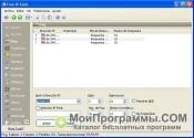 Скриншот IP Tools