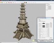 3D Object Converter скриншот 1