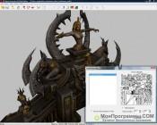 3D Object Converter скриншот 3