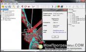 3D Object Converter скриншот 4