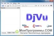 DjVuLibre DjView скриншот 3