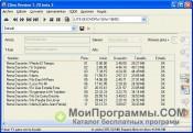 CDex скриншот 4