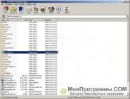 WinRAR скриншот 1