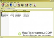 WinRAR скриншот 2