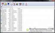 WinRAR скриншот 4