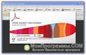 Adobe Acrobat Pro скриншот 1